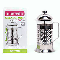 Френчпресс Kamille 1000мл (нержавіюча сталь, скло) KM-0773XL