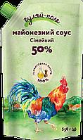 Майонезний соус Сімейний 50% Дой-пак 550 г ТМ Гуляй-поле