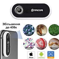 Мікроскоп для телефону смартфона з збільшенням до 400x Tipscope TS-V1 c 2-ма зразками