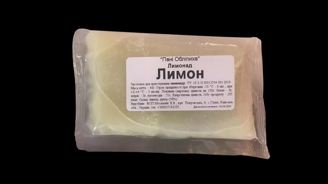 """Лимонад """"Апельсин"""", заготовка 40г"""