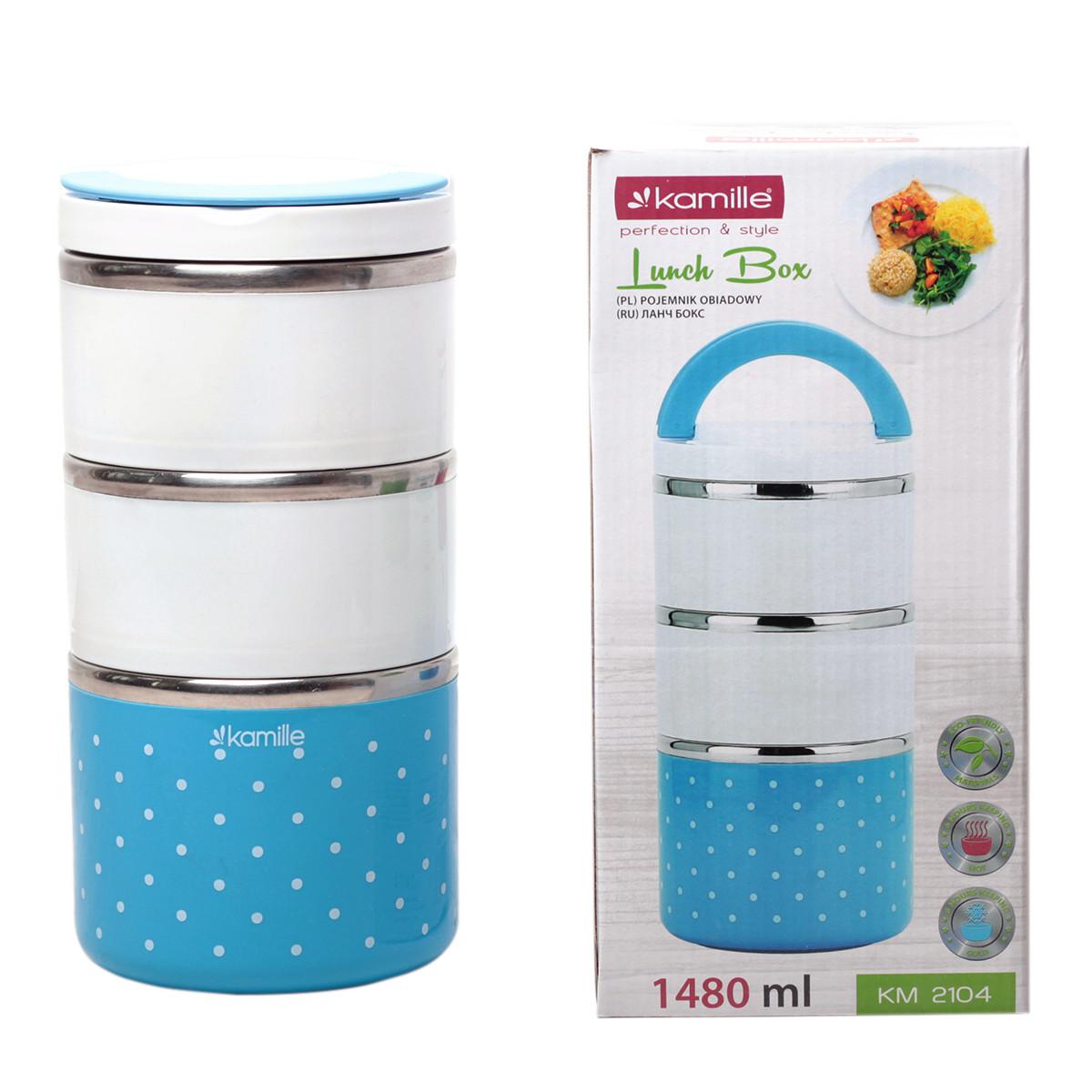 Ланч бокс 1480мл. (пластиковый корпус, внутри - нерж. сталь; голубой, салатовый, розовый) KM-2104