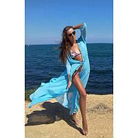 Женская Длинная Голубая Шифоновая Пляжная Туника - Накидка