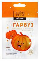 Гелевая маска для лица BeautyDerm Тыква Тонизирование и питание с витамином А - 10 мл.