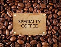 Спешлти кофе- что это?