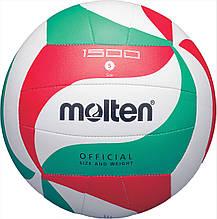 Мяч волейбольный Molten, белый/зеленый/красный, 5