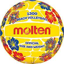 Мяч для пляжного волейбола Molten, р. 5, Жёлтый, 5