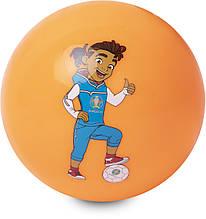 Мяч футбольный надувной UEFA EURO, 2020, Оранжевый, 1