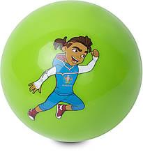 Мяч футбольный надувной UEFA EURO, 2020, Зелёный, 1