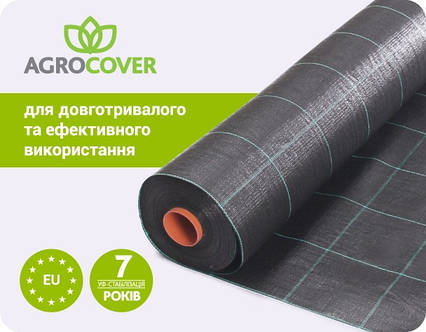 Тканный агротекстиль AGROCOVER (Agrojutex) 100г/м2, 4,2м*100м, агротекстиль