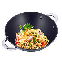 Казан чавунний Wok для плову з антипригарним покриттям для індукції і газу 3,6 L KM-4806MR
