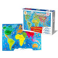 Развивающий пазл для детей географический карта мира Путешествуем по миру Zirka