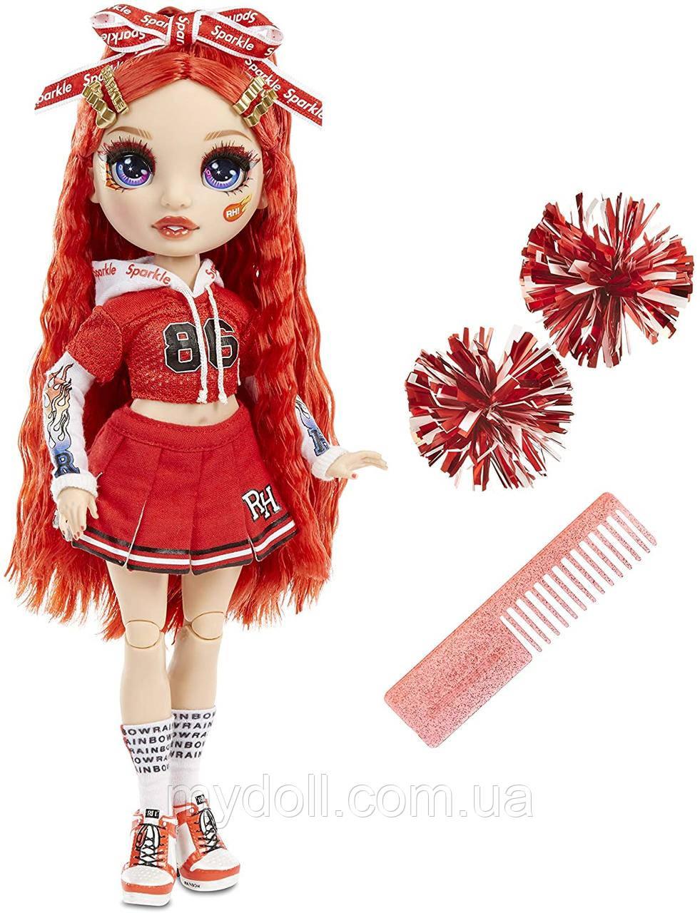 Кукла Рейнбоу Хай Руби Андерсон - Rainbow High Cheer Ruby Anderson 572039 Оригинал