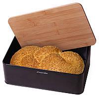 Хлібниця Kamille Чорний 33см з нержавіючої сталі з бамбуковою кришкою KM-1109, фото 1