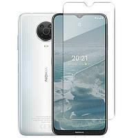 Защитное стекло CHYI для Nokia G20 0.3 мм 9H в упаковке