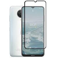 Защитное стекло LUX для Nokia G20 Full Сover черный 0,3 мм в упаковке