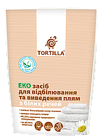 Еко-засіб для відбілювання та виведення плям з білих речей Tortilla