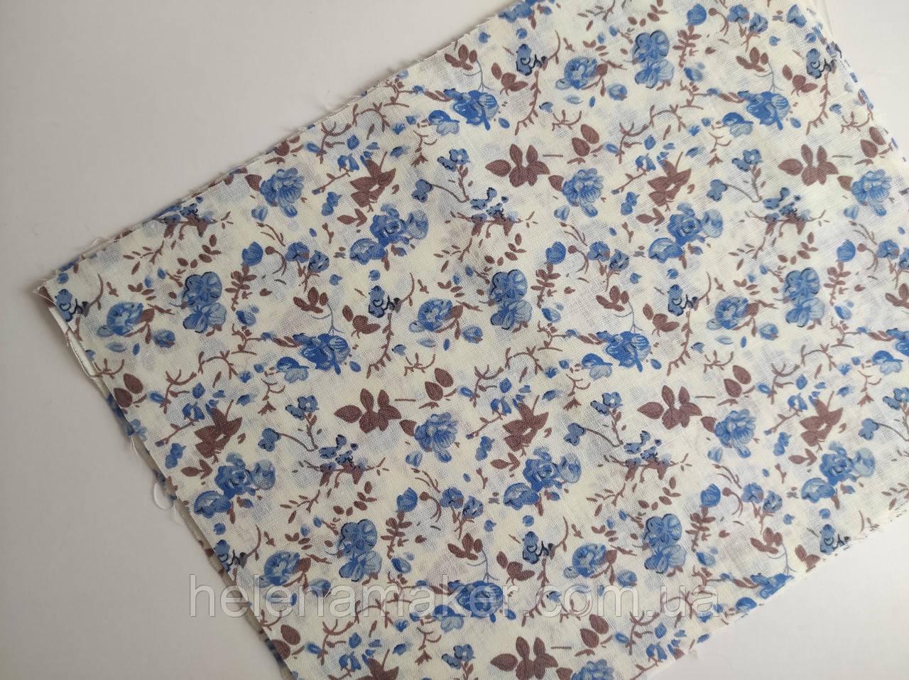 Ситець для рукоділля Блакитні квіти на гілочках на молочному фоні. Розмір відрізу 20*25 см