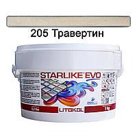 Эпоксидная затирка Litokol Starlike EVO 205 (Травертин) CLASS WARM COLLECTION, 1 кг