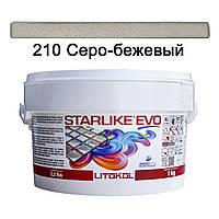 Эпоксидная затирка Litokol Starlike EVO 210 (Серо-бежевый) CLASS WARM COLLECTION, 1 кг