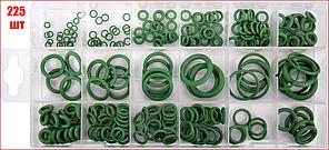 Набор резиновых прокладок с каучука HNBR для систем кондиционирования 225 шт. Yato YT-068791