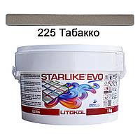 Епоксидна затирка Litokol Starlike EVO 225 (Табакко) CLASS WARM COLLECTION, 1 кг