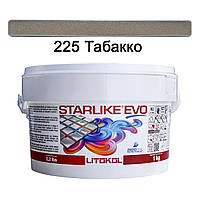 Эпоксидная затирка Litokol Starlike EVO 225 (Табакко) CLASS WARM COLLECTION, 1 кг