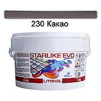 Эпоксидная затирка Litokol Starlike EVO 230 (Какао) CLASS WARM COLLECTION, 1 кг