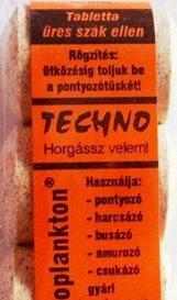Технопланктон Tehno оригінал ORIGINAL ( 3 бочечки )