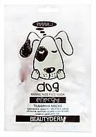 Тканевая маска для лица BeautyDerm Dog Energy Обновляющая - 25 мл.