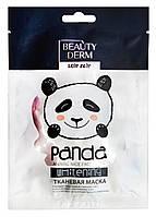 Тканевая маска для лица BeautyDerm Panda Отбеливающая - 25 мл.