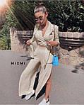 Женский костюм - тройка, американский креп жатка, р-р 42-44; 44-46 (бежевый), фото 2