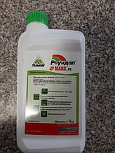 Раундап Макс - гербіцид суцільної дії, Monsanto. 1 літр