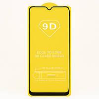 Защитное стекло TDG 9D для Nokia C20 Full Glue черный 0,26 мм в упаковке