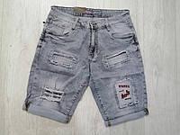 Шорты джинсовые для мужчин, 30,31,32,33,34,35,36,37,38 рр,  № 194071