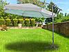 Садова парасолька BLUEGARDEN OGR-09960, OGR-09961 (300см), фото 3