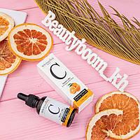 Сыворотка против морщин с гиалуроновой кислотой и витамином С Organic Face Care Whitening