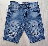 Шорты джинсовые для мужчин, 30,31,32,33,34,35,36,37 рр,  № 194211