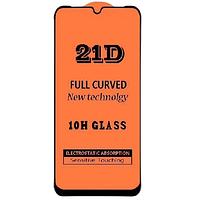 Защитное стекло Fiji 21D Full Glue для Nokia C20 черное 0,3 мм в упаковке