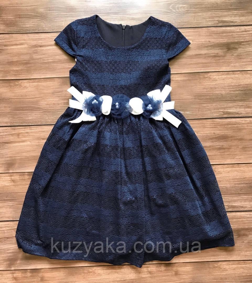 Нарядное детское платье на 7-8 лет, платье на выпускной в садик