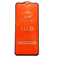 Защитное стекло Fiji 111D Full Glue для Nokia C20 черное 0,33 мм в упаковке
