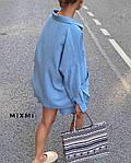Женский костюм, лен - стрейч, р-р универсальный 42-46 (голубой), фото 2