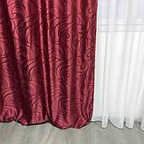 Коплект жаккардовых штор Шторы из жаккарда Жаккардовые шторы на тесьме Шторы 150х270 Цвет Бордовый, фото 4