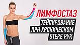 Кинезио тейп BBTape™ 5см × 5м бежевий Універсальні, фото 4