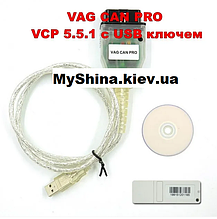 Сканер VAG CAN PRO VCP 5.5.1 (CAN BUS, UDS, K-line)