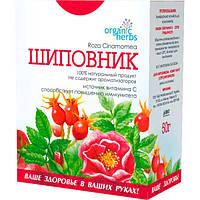 Фиточай Organic Herbs Шиповник 50г