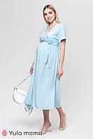 Однотонное летнее платье для беременных и кормящих Gretta DR-21.161 новая коллекция Юла мама