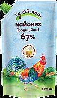 Майонез Традиційний 67% Дой-пак 300 г ТМ Гуляй-поле