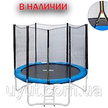 Батут PROFI MS 0496 244 см В наявності в Харкові