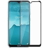 Защитное стекло LUX для Nokia C20 Full Сover черный 0,3 мм в упаковке