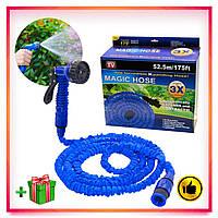 Шланг для полива сада и огорода X-HOSE 52,5 м / 175 FT увеличивающийся с распылителем Magic Hose